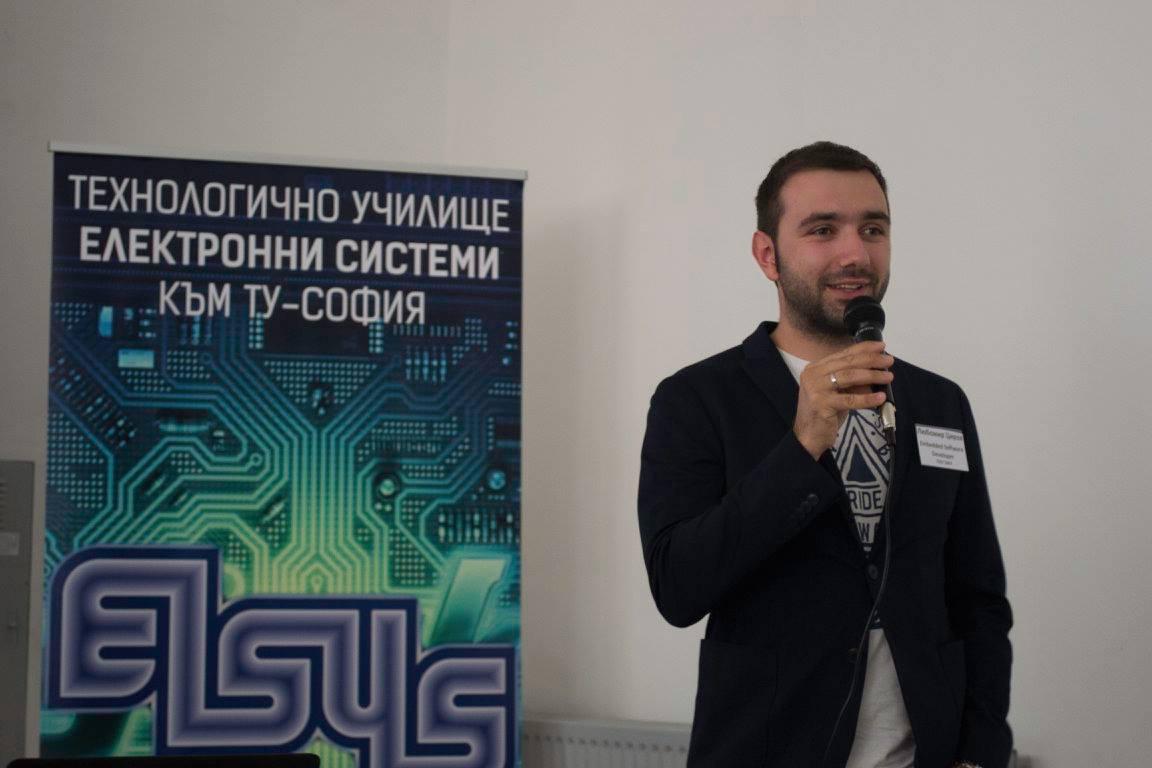 Любомир Циров