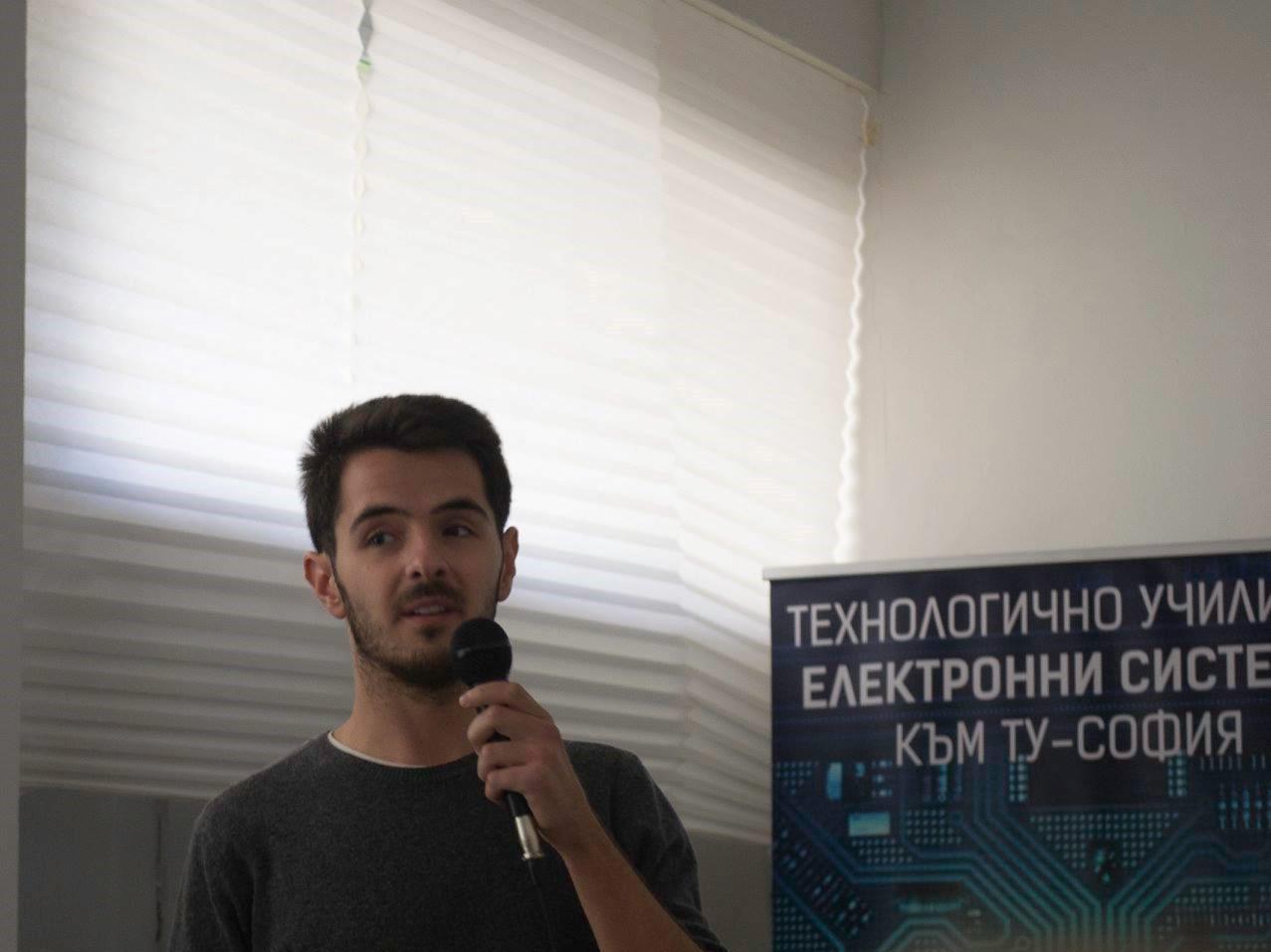Юлиан Кунторов